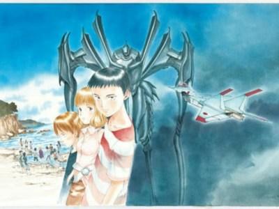 Mohiro Kitoh (Bokurano) Akan Meluncurkan Manga no-boulder 2