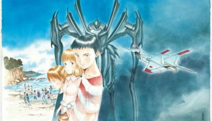 Mohiro Kitoh (Bokurano) Akan Meluncurkan Manga no-boulder 30