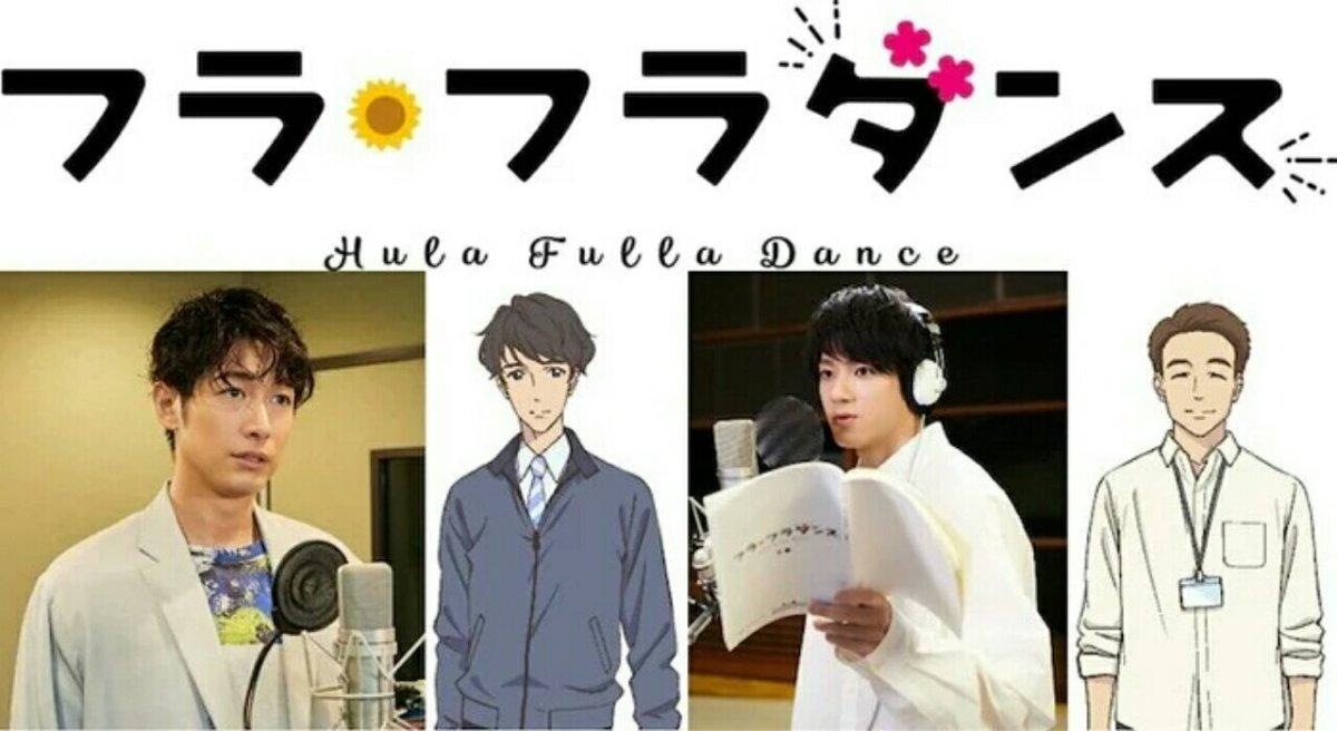 Film Anime Orisinal Hula Fulla Dance Mengungkapkan 4 Anggota Seiyuu dan Tanggal Debut Baru 3