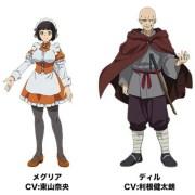 Anime TV Banished From The Heroes' Party Diperankan oleh Nao Toyama dan Kentarō Tone 13