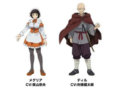Anime TV Banished From The Heroes' Party Diperankan oleh Nao Toyama dan Kentarō Tone 1