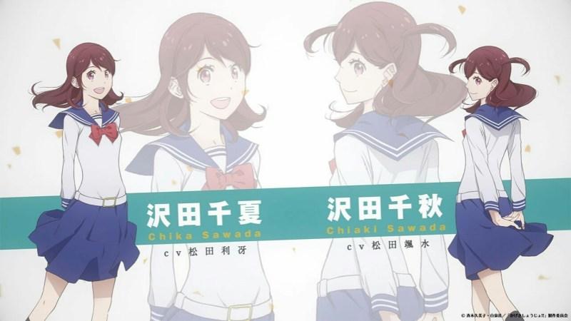 Video Karakter Ke-6 Anime Kageki Shojo!! Menyoroti Karakter Kembar Sawada 1