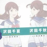 Video Karakter Ke-6 Anime Kageki Shojo!! Menyoroti Karakter Kembar Sawada 10