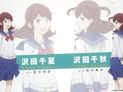 Video Karakter Ke-6 Anime Kageki Shojo!! Menyoroti Karakter Kembar Sawada 19