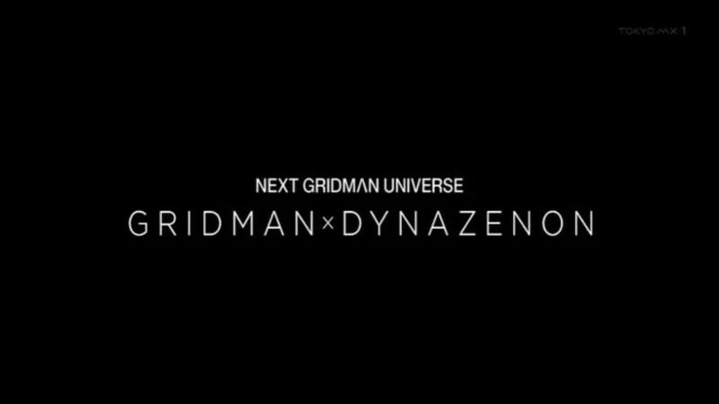 Anime SSSS.Dynazenon Tamat dengan Isyarat 'Gridman Universe Berikutnya' 1