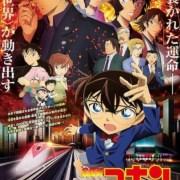 Seorang Pria Didakwa Merekam Secara Ilegal Film Anime Detective Conan Tahun Ini 11