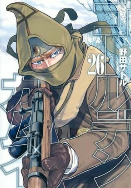 Manga Golden Kamuy Hiatus Hingga Akhir Juli 1