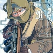 Manga Golden Kamuy Hiatus Hingga Akhir Juli 10