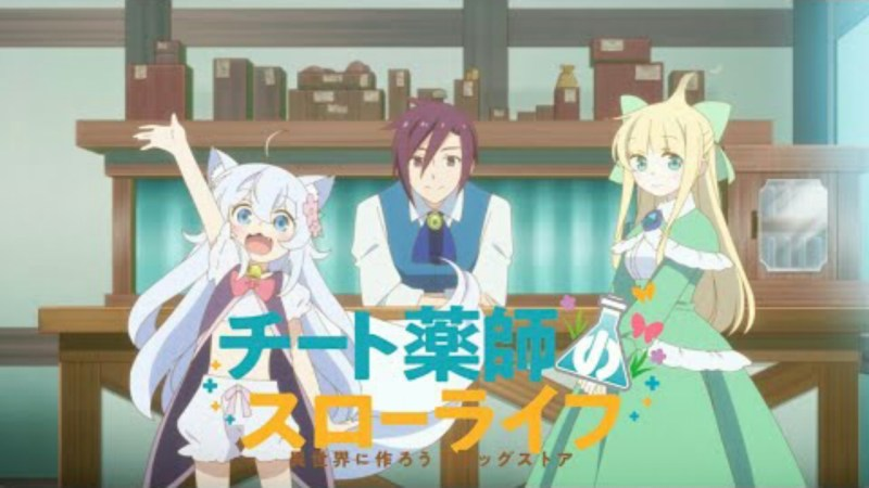 Video Promosi Lengkap Anime Cheat Kusushi no Slow Life Memperdengarkan Lagu Pembuka 1