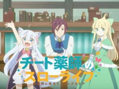 Video Promosi Lengkap Anime Cheat Kusushi no Slow Life Memperdengarkan Lagu Pembuka 9
