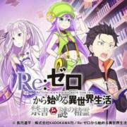 Game Browser Re:Zero dengan Cerita Orisinal Akan Diluncurkan di Jepang pada Bulan Juli 2
