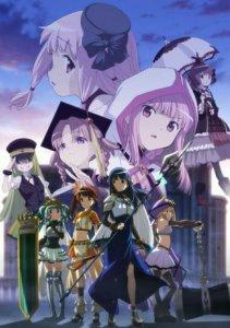 Anime Magia Record: Puella Magi Madoka Magica Side Story Memulai Season 2 pada Tanggal 31 Juli dan 'Season Final' pada Akhir Tahun 2021 2
