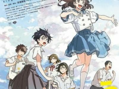 Film Anime Ai no Utagoe o Kikasete Mendapatkan Manga 24