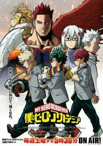 Anime My Hero Academia Season 5 Diperankan oleh Misato Kawauchi sebagai Burnin 2