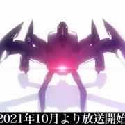 Anime '86' Season 2 Akan Mulai Tayang Bulan Oktober 4
