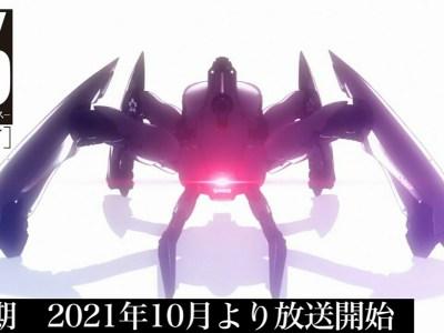 Anime '86' Season 2 Akan Mulai Tayang Bulan Oktober 2