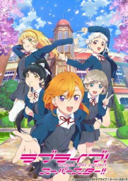 Video Promosi Lengkap Anime Love Live! Superstar!! Menyoroti Anggota Liella! 1