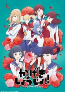 Video Promosi Kedua Anime Kageki Shojo!! Memperdengarkan Lagu Pembuka dari saji 2