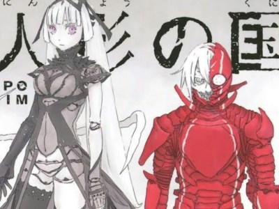 Manga APOSIMZ Karya Tsutomu Nihei Akan Berakhir dalam 2 Chapter Lagi 2