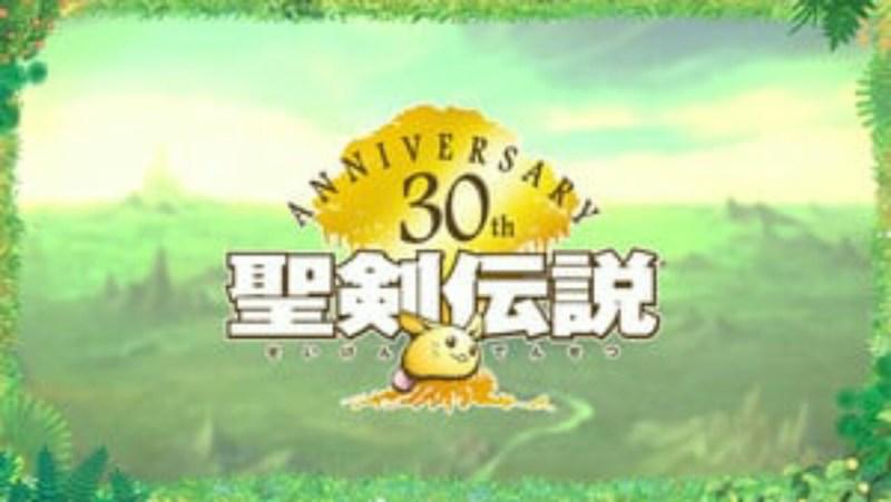 Kreator Seri Mana Koichi Ishii: Game Konsol Mana Baru dalam Pengembangan 1