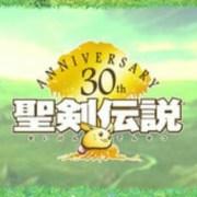 Kreator Seri Mana Koichi Ishii: Game Konsol Mana Baru dalam Pengembangan 3