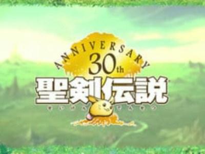 Kreator Seri Mana Koichi Ishii: Game Konsol Mana Baru dalam Pengembangan 2