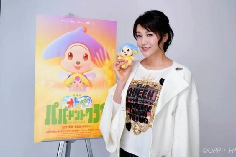 Model Norika Fujiwara Menjadi Pemeran Tamu dalam Film Musikal Otoppe 1