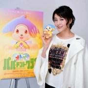 Model Norika Fujiwara Menjadi Pemeran Tamu dalam Film Musikal Otoppe 29