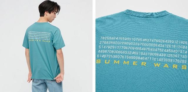 Mamoru Hosoda x Uniqlo Hadirkan Kaos Baru! 9
