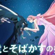 Trailer Internasional Bertakarir Bahasa Inggris untuk Film Belle Garapan Mamoru Hosoda Dirilis 16