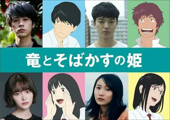 Trailer Internasional Bertakarir Bahasa Inggris untuk Film Belle Garapan Mamoru Hosoda Dirilis 5