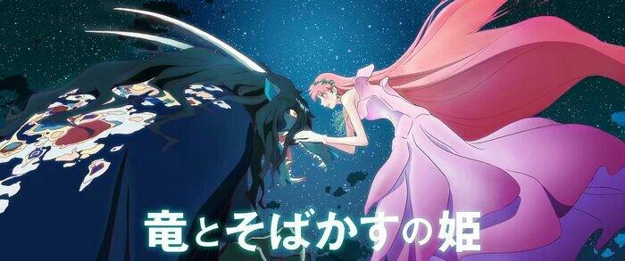 Film Belle Garapan Mamoru Hosoda Diperankan oleh Penyanyi Kaho Nakamura sebagai Karakter Utama Suzu 13