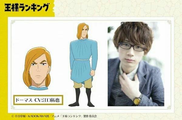 Video Promosi Anime Ōsama Ranking Mengungkapkan 7 Anggota Seiyuu Baru 4