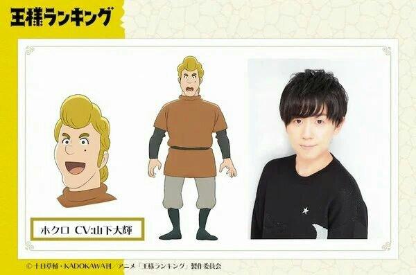 Video Promosi Anime Ōsama Ranking Mengungkapkan 7 Anggota Seiyuu Baru 8