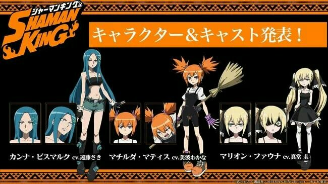 Anime Shaman King Baru Tambahkan 11 Anggota Seiyuu 4