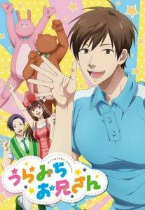 Video Promosi Anime Uramichi Oniisan Menyoroti Utano Tadano 2