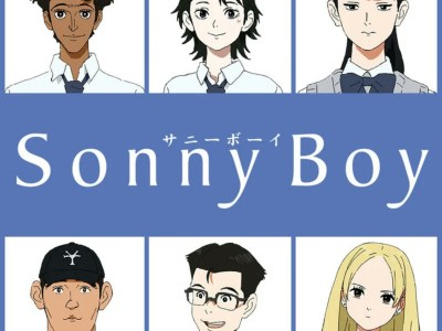 Anime Sonny Boy Garapan Madhouse Mengumumkan 6 Anggota Seiyuu Baru 3