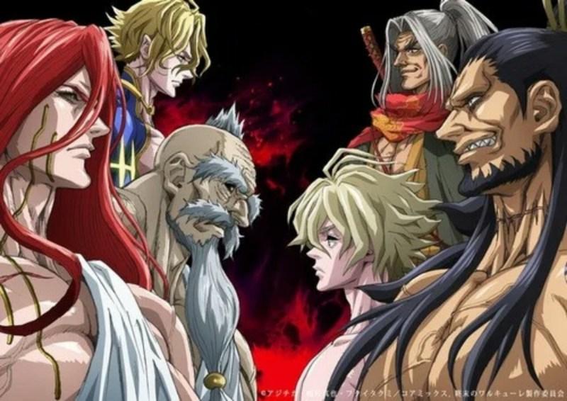 Netflix Menghapus Anime Shuumatsu no Walküre di India 1