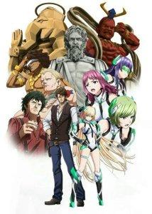 Staf Anime Expelled from Paradise Bersatu Kembali untuk Proyek Film Baru 2