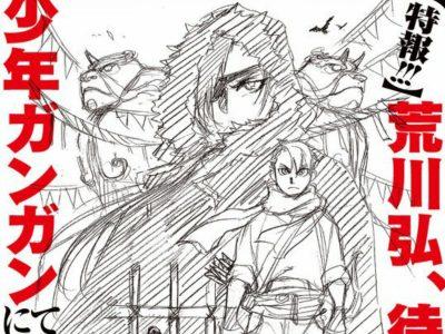 Mangaka Fullmetal Alchemist Hiromu Arakawa akan segera meluncurkan manga terbarunya 8