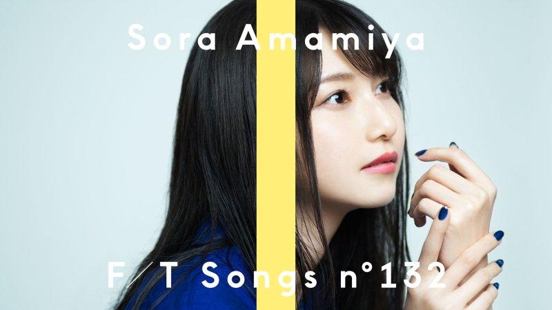 Sora Amamiya Nyanyikan Lagu Pembuka Science Fell in Love di Kanal YouTube THE FIRST TAKE 1