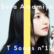 Sora Amamiya Nyanyikan Lagu Pembuka Science Fell in Love di Kanal YouTube THE FIRST TAKE 2