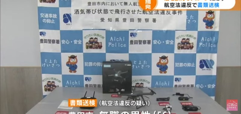Pria Berusia 56 Tahun Ditangkap di Prefektur Aichi Akibat Menerbangkan Drone di Bawah Pengaruh Minuman Keras 1