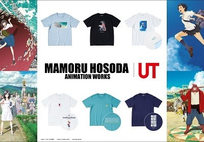 Mamoru Hosoda x Uniqlo Hadirkan Kaos Baru! 1