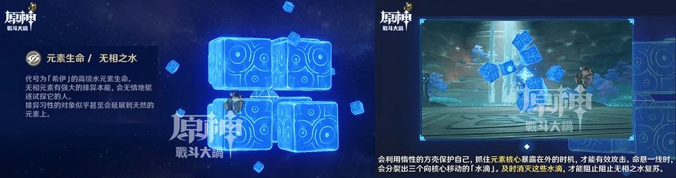 Genshin Impact Bagikan Karakter Bintang 5 Gratis, Berikut Detail Dari Update Versi 2.1! 4