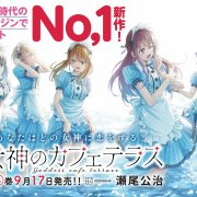 [Review] Manga Megami no Cafe Terrace : 5 Pelayan Kafe + 1 MC dalam Satu Rumah 2