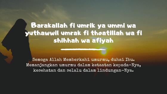 Doa Ulang Tahun untuk Ibu dalam Islam