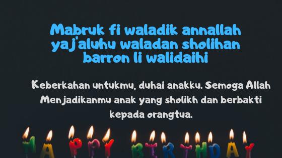 Doa Ulang Tahun Anak Laki-laki Islami