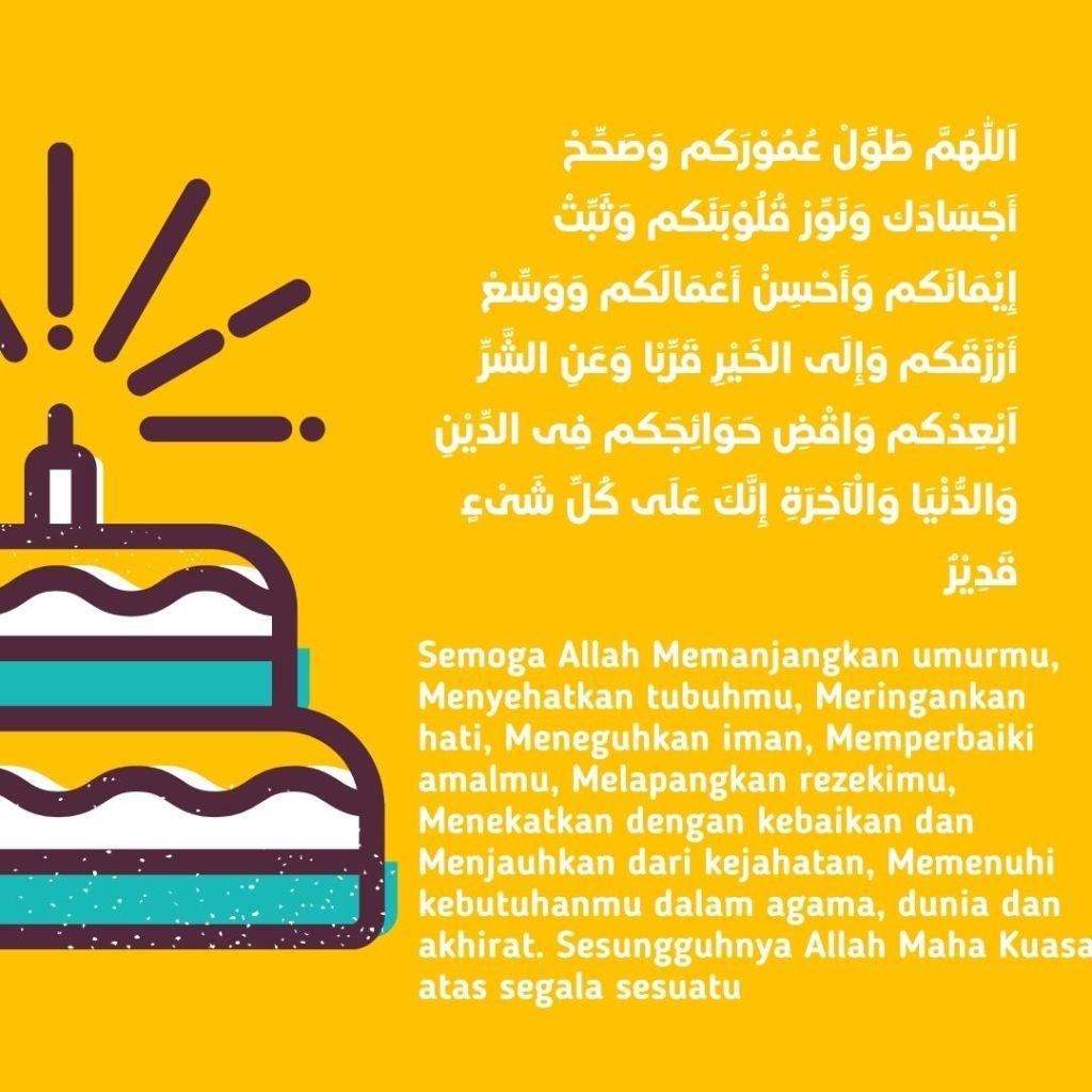 Doa Ulang Tahun untuk Sahabat Islami (2)