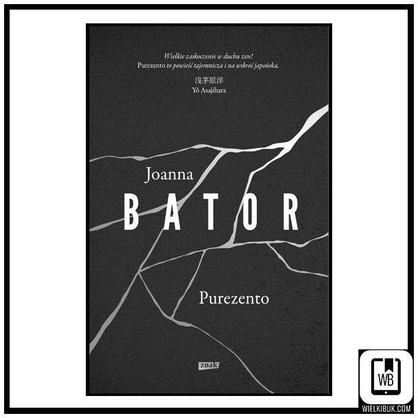 PUREZENTO Joanna Bator